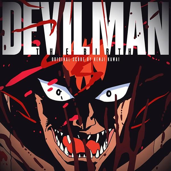 Devilman The Birth Lp 180g Vinyl Original Soundtrack Kenji