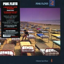 Pink Floyd A Momentary Lapse Of Reason Lp 180 Gram Vinyl