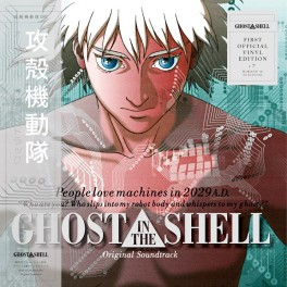 Kenji Kawai Ghost In The Shell LP + 7'' Vinil Banda Sonora Edição Limitada Coleccionador 2017 EU