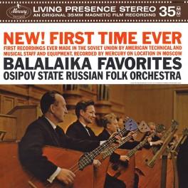 Balalaika Favorites LP Vinil 180 Gramas Osipov State Russian Folk Orchestra Speakers Corner Pallas EU