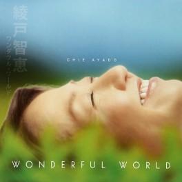 Chie Ayado Wonderful World LP Vinil 180 Gramas Audiófilo East House Records Japan Pallas 2014