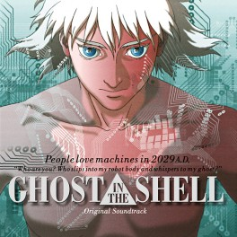 Kenji Kawai Ghost In The Shell LP Vinyl Original Soundtrack WRWTFWW Records 2017 EU