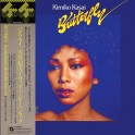 Kimiko Kasai With Herbie Hancock ‎Butterfly LP 180 Gram Vinyl Be With Records Limited Edition 2018 EU