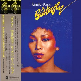 Kimiko Kasai With Herbie Hancock Butterfly LP 180 Gram Vinyl Be With Records Limited Edition 2018 EU